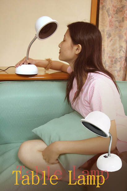 infrared lamp for use on face